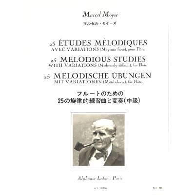 25-etudes-melodiques-avec-variations