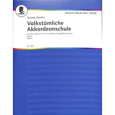volkstuemliche-akkordeon-schule-2