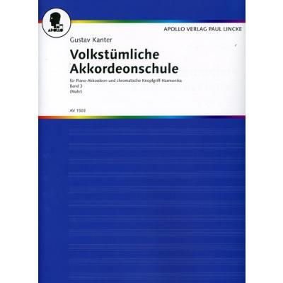 volkstuemliche-akkordeon-schule-3