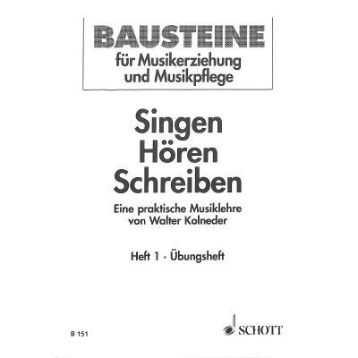 SINGEN HOEREN SCHREIBEN 1 - UEBUNGSHEFT