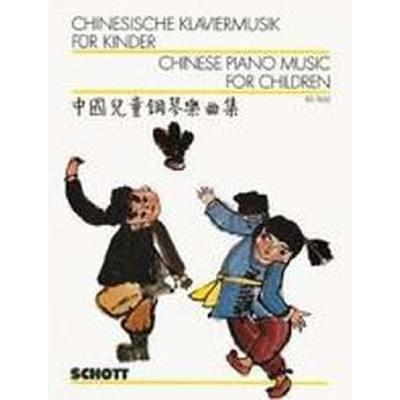chinesische-klaviermusik-fur-k