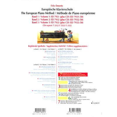 picture/mgsloib/000/004/273/0000042732_p01.jpg