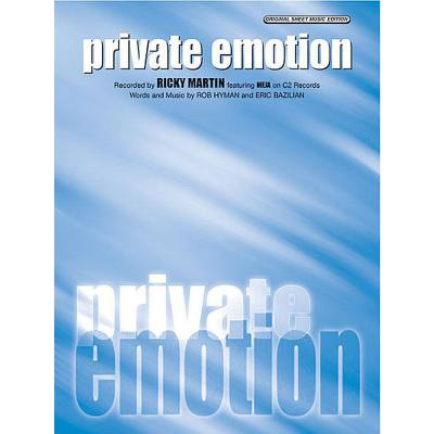 private-emotion
