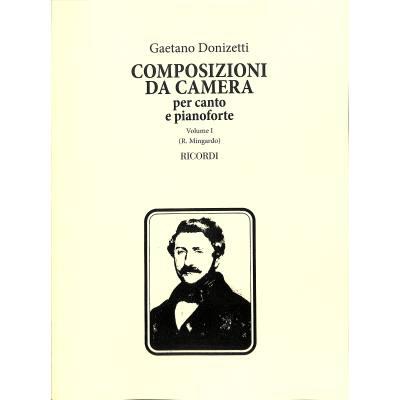 composizioni-da-camera-1