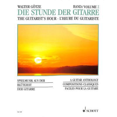 die-stunde-der-gitarre-2