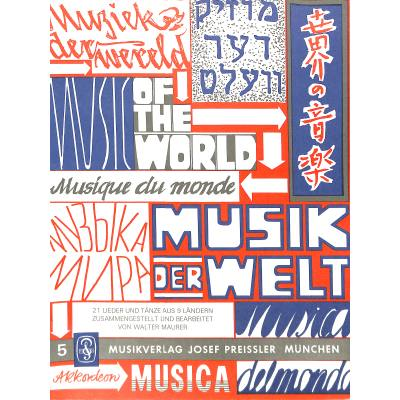 musik-der-welt-5