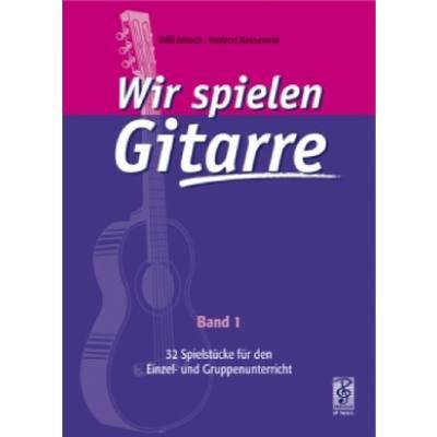 wir-spielen-gitarre-1