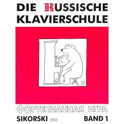 die-russische-klavierschule-1