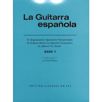 la-guitarra-espanola-1