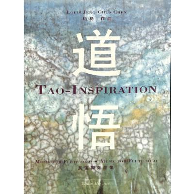 Tao Inspiration