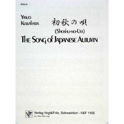 song-of-japanese-autumn