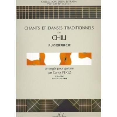 CHANTS ET DANSES TRADITIONNELS DU CHILI