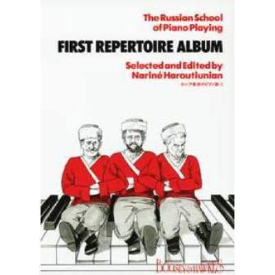 Russian School Of Piano Playing 1