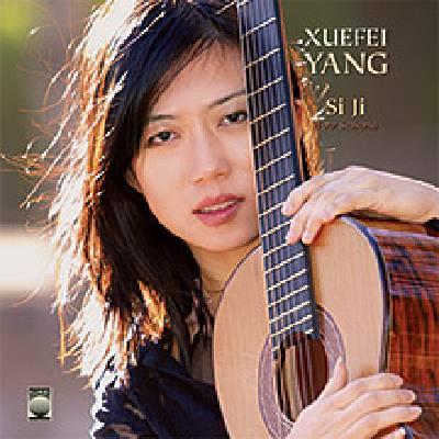 si-ji-four-seasons