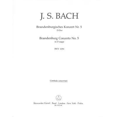 brandenburgisches-konzert-5-d-dur-bwv-1050