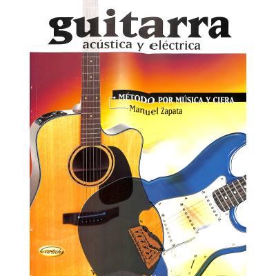guitarra-acustica-y-electrica
