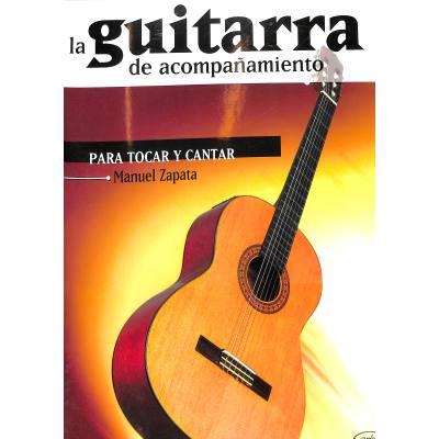 la-guitarra-de-acompanemiento
