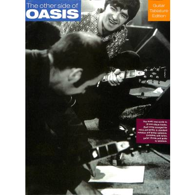 the-other-side-of-oasis