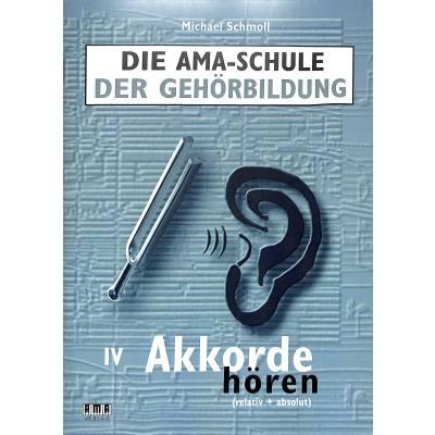 ama-schule-der-gehoerbildung-4-akkorde-hoeren