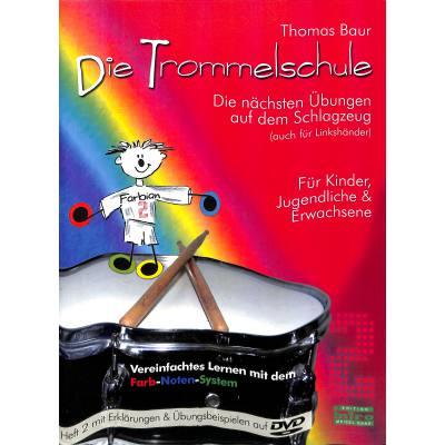 TROMMELSCHULE 2