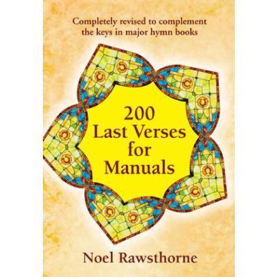 200-last-verses-for-manuals
