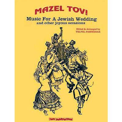mazel-tov-jewish-wedding-music