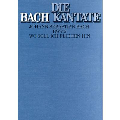 kantate-5-wo-soll-ich-fliehen-hin-bwv-5