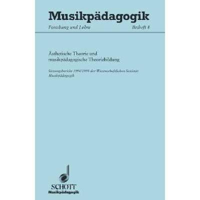 aesthetische-theorie-musikpaedagogische-theoriebildung