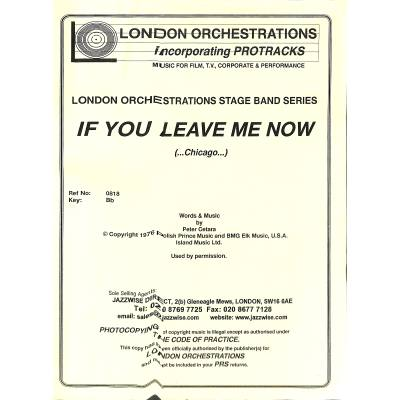 if-you-leave-me-now