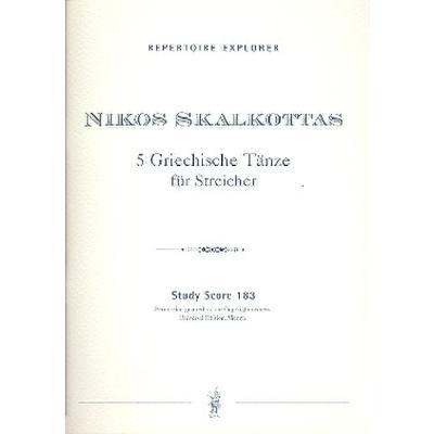 5-griechische-taenze