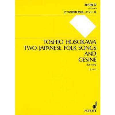 2-japanese-folk-songs-and-gesine