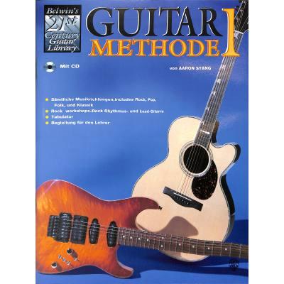 gitarren-methode-1-21st-century