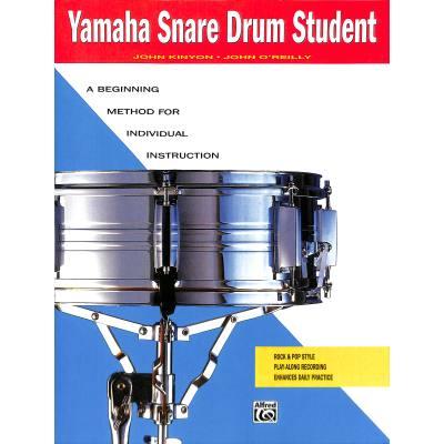 yamaha-snare-drum-student