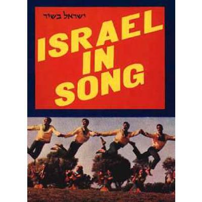 israel-in-song