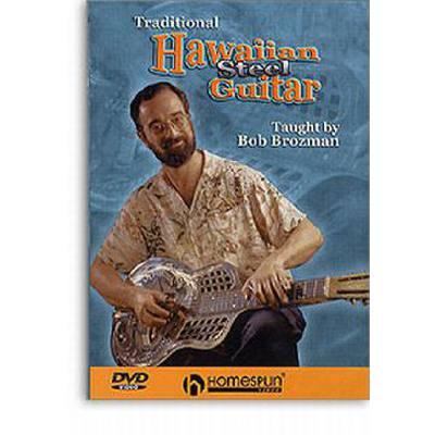traditional-hawaiian-steel-guitar