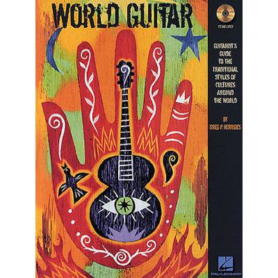 World guitar