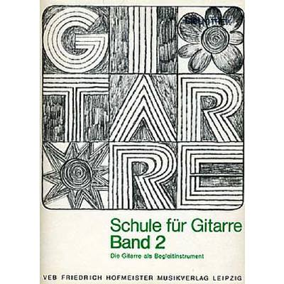 schule-fur-gitarre-2