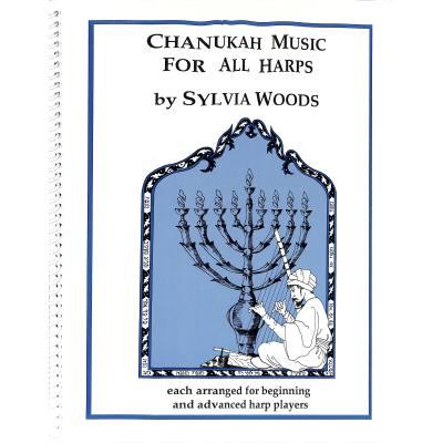 CHANUKAH MUSIC FOR ALL HARPS