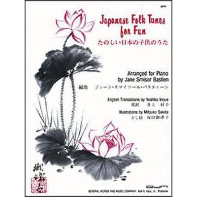 japanese-folk-tunes-for-fun