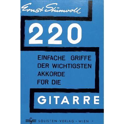 220-griffe-fur-die-gitarre