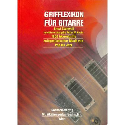 grifflexikon-fur-gitarre