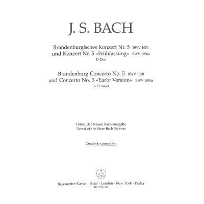 brandengurgisches-konzert-5-d-dur-bwv-1050