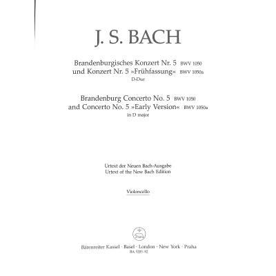 brandenburgisches-konzert-5-d-dur-bwv-1050-1050a