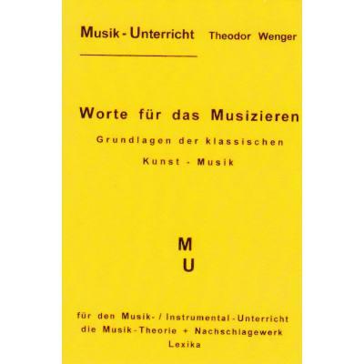 worte-fuer-das-musizieren