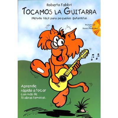 tocamos-la-guitarra