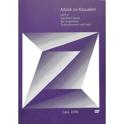 Musik zu Kasualien 3 - geistliche Musik