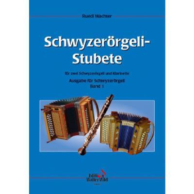 schwyzeroergeli-stubete-1