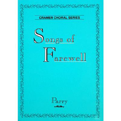 songs-of-farewell