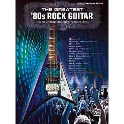 the-greatest-80-s-rock-guitar