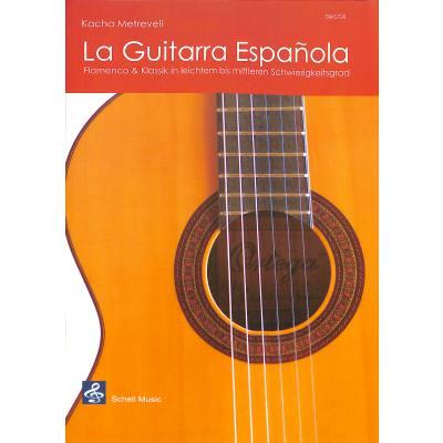 la-guitarra-espanola